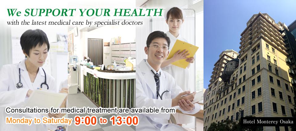 NISHI-UMEDA Clinic for Asian Medical Collaboration
